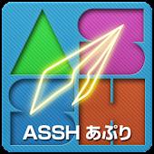 ASSHAppli