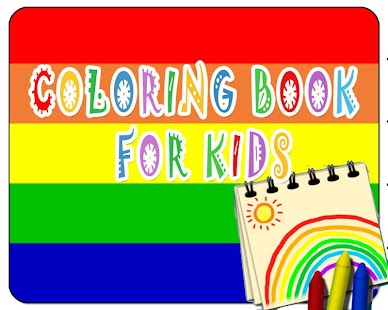 Cartoon Kid Coloring Book Game