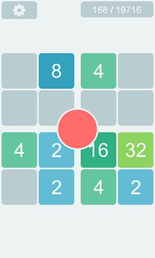 免費下載解謎APP|2048 4D app開箱文|APP開箱王