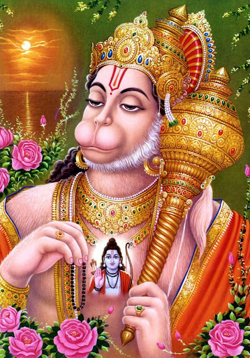 Hanuman ji 2.0