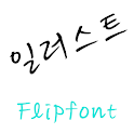 GFIllust™ Korean Flipfont icon