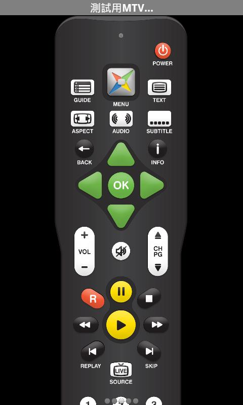 Magic TV Remote - screenshot