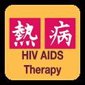 Sanford Guide:HIV/AIDS Rx icon