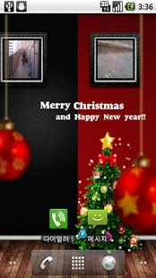 XMas Gallery Live Wallpaper - screenshot thumbnail