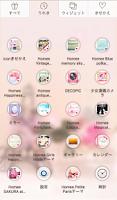 Screenshot of Cute wallpaper★Petite Paris