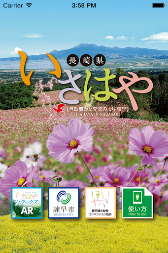 記帳軟體Tally家庭記帳簿2.62c 版- 【IT科技分享區】 - TV我愛你論壇電影 ...