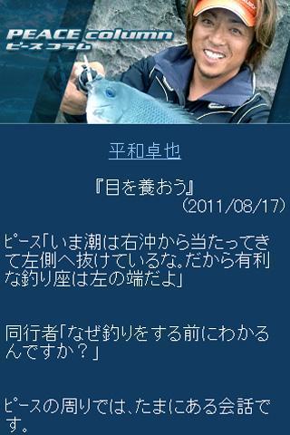 u7d76u597du91e3.com(SoftBanku5c02u7528) 1.0 Windows u7528 4