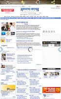 Screenshot of Maharashtra News :Marathi News