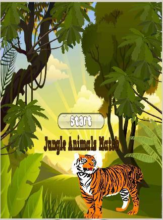 丛林儿童游戏