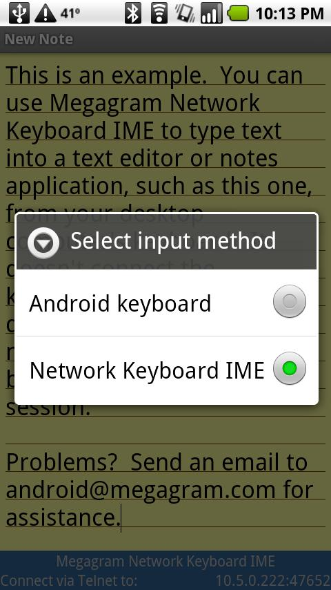 Network Keyboard IME - screenshot