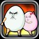 Anger eggs