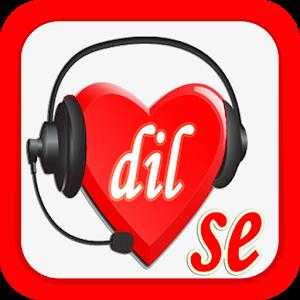 Dilse VoIP - VoIP Softphone 通訊 App LOGO-APP試玩