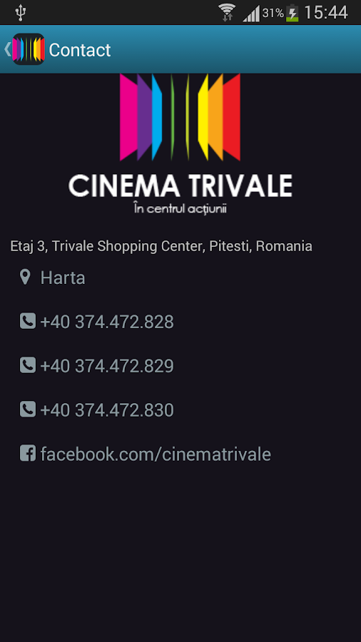 CinemaTrivale- screenshot