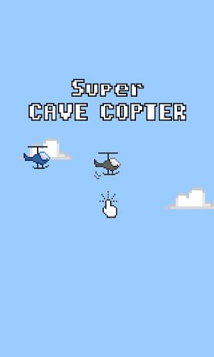 Super Cave Copter