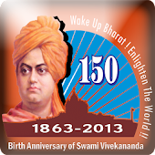 Rousing Call of Vivekananda!!!