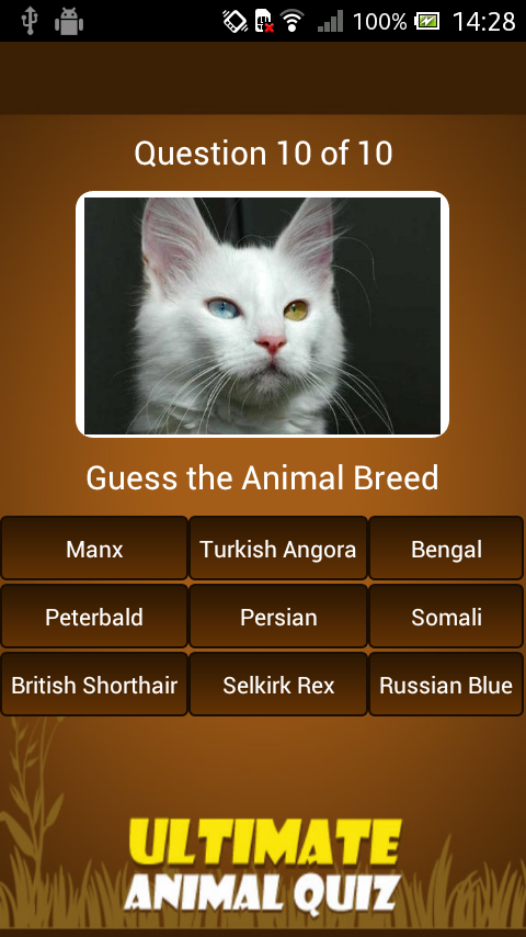 Ultimate Animal Quiz - screenshot