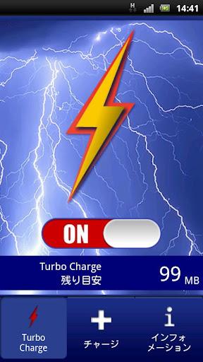 Turbo Charge 1.1.4 Windows u7528 3