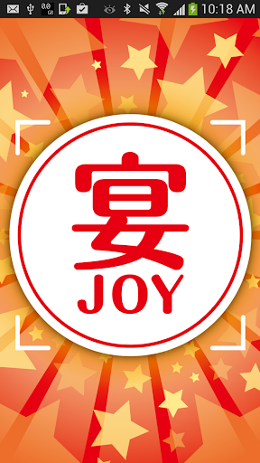 【免費生活App】宴JOYコースター-APP點子