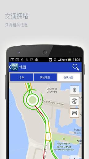 免費旅遊App|彼得罗扎沃茨克离线地图|阿達玩APP
