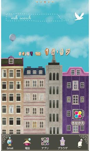 u30aau30b7u30e3u30ecu58c1u7d19 appartement 1.0 Windows u7528 1