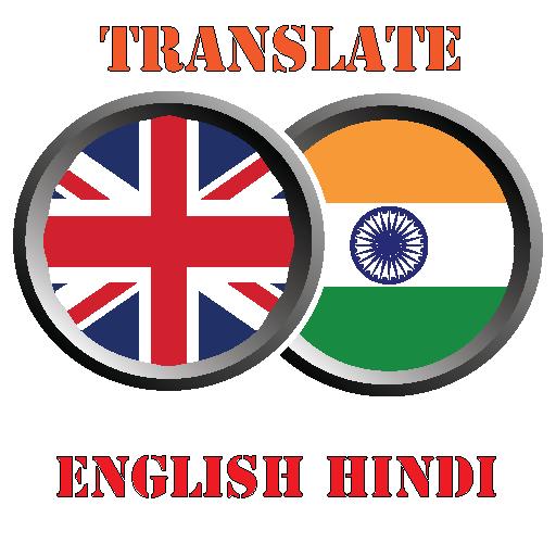 Translate English to Hindi