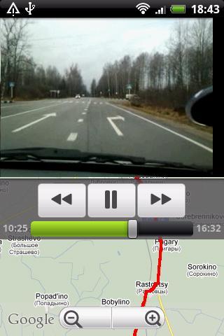 VideoRoad (car video recorder) 1.17.4 screenshots 1