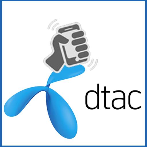 DTAC Shake 4 Balance