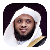 القرآن الكريم - توفيق الصائغ