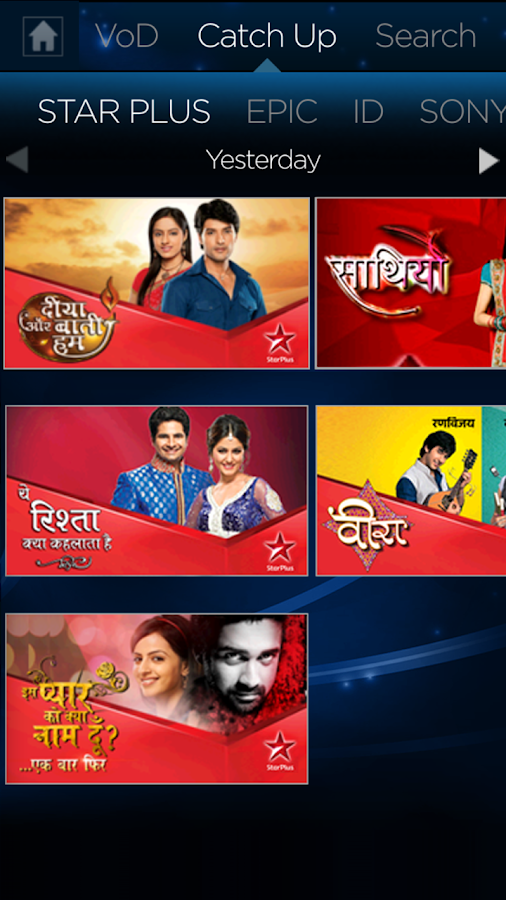 Tata Sky Mobile - screenshot