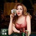 Handsmart Texas Hold'em960*640 logo