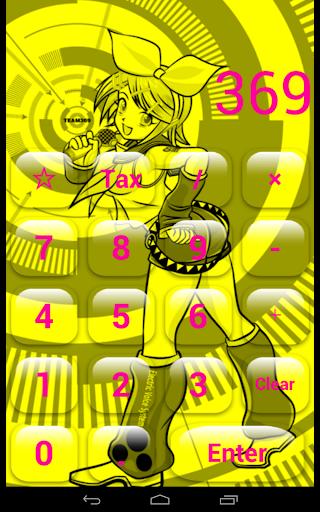 ボーカロイド 鏡音リン電卓2