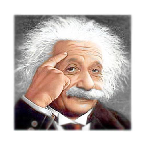 Albert Einstein & Intelligence