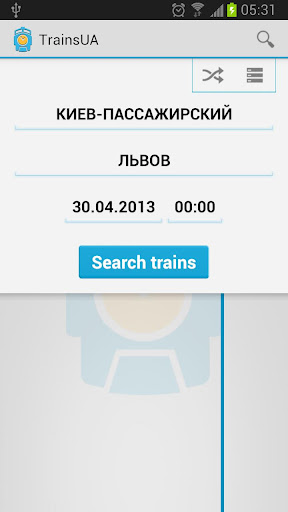 Trains UA Ukrainian Trains