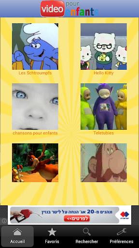 Vidéos pour enfants