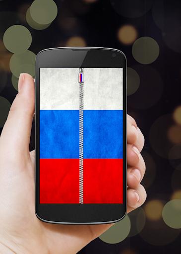 俄羅斯國旗拉鍊鎖