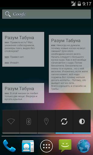 流量監控管家(省電版)下載-流量監控管家(省電版)安卓版下載-流量監控管家(省電版)安卓客戶端-機鋒網