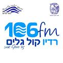 רדיו קול גלים icon