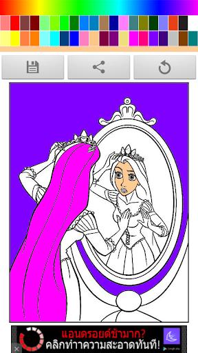 休閒必備免費app推薦|Coloring Princess Doll線上免付費app下載|3C達人阿輝的APP