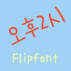 3652pm Korean Flipfont icon