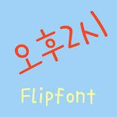 3652pm ™ Korean Flipfont