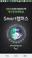 Screenshot of 대구한의대학교