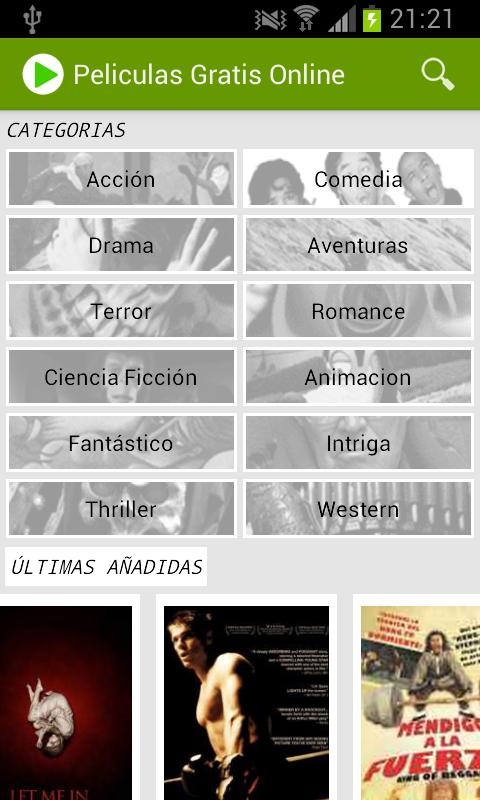 Free Spanish Movies Online - screenshot