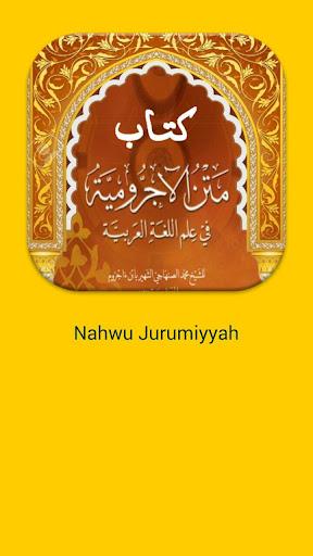 Nahwu Jurumiyyah