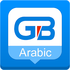 Download Android App Guobi Arabic Keyboard for Samsung