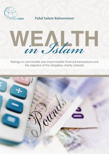 Wealth in Islam Book