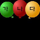 Pop The Balloon  Korean icon