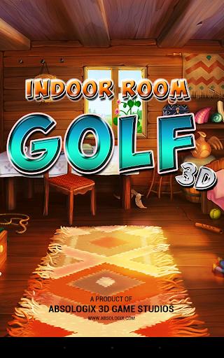 室内高尔夫球室3D