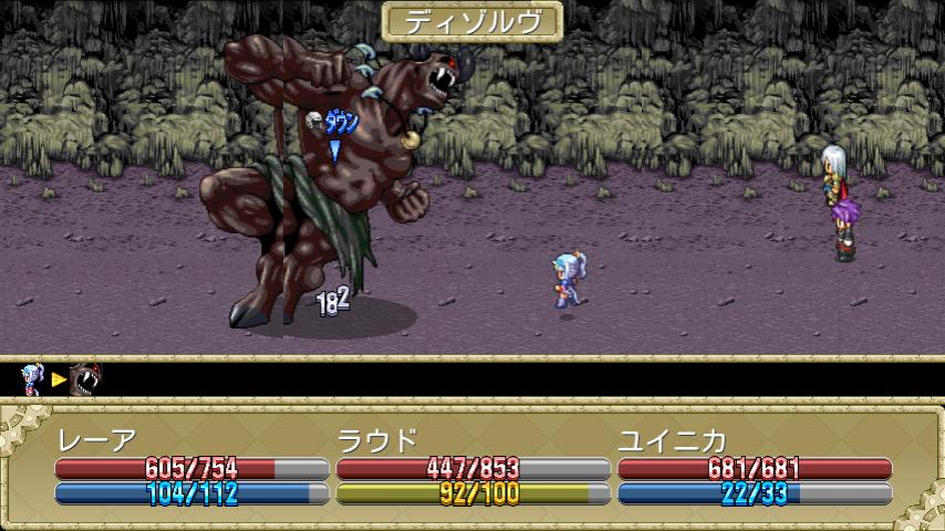 RPG Knight of the Earthends Screenshot 5