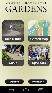 Ventura Botanical Gardens- screenshot thumbnail