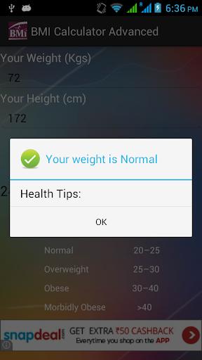 無料健康AppのBMI電卓、高度な 記事Game
